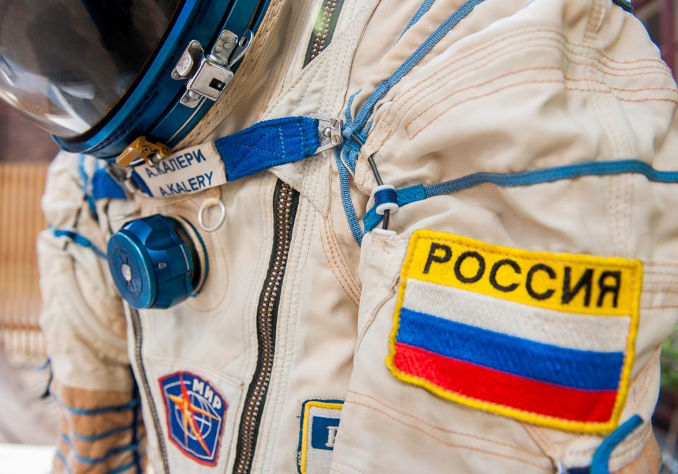 Versteigerung von Sowjet-Raumkapsel